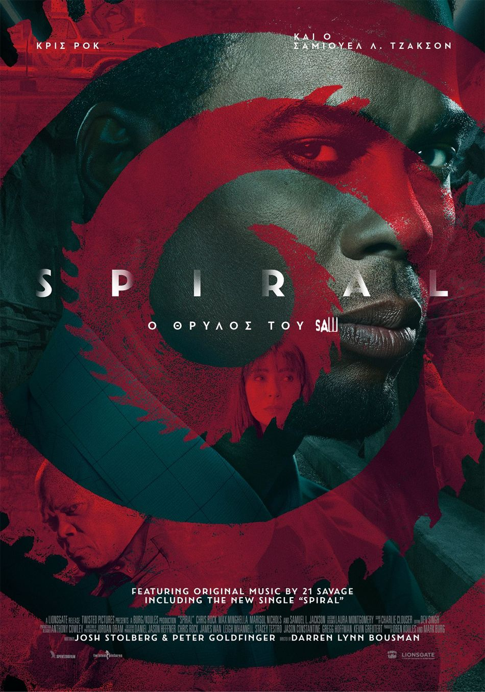 Spiral Ο Θρύλος του Saw (Spiral: From The Book Of Saw) Poster