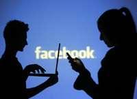 В Facebook сделают свою электронную платежную систему