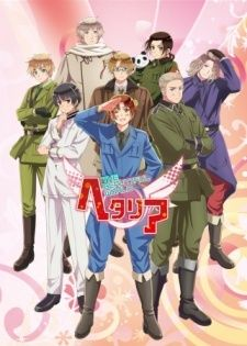 Hetalia: The Beautiful World Specials's Cover Image