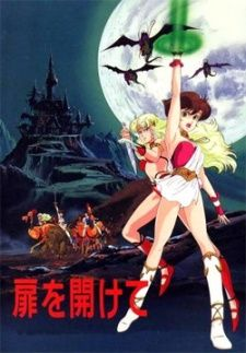 Tobira wo Akete's Cover Image