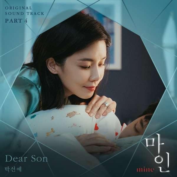 Park Sun Yae – Dear Son / MINE OST Part.4 (MP3)