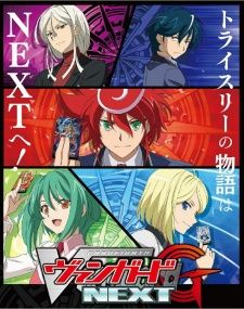 Cardfight!! Vanguard G: Next's Cover Image