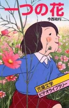 Jidou Bungaku Library's Cover Image