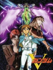 Mobile Suit Victory Gundam Cover Image