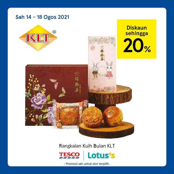 Tesco Catalogue(14 August)