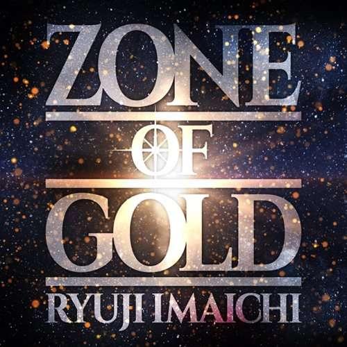 RYUJI IMAICHI Lyrics