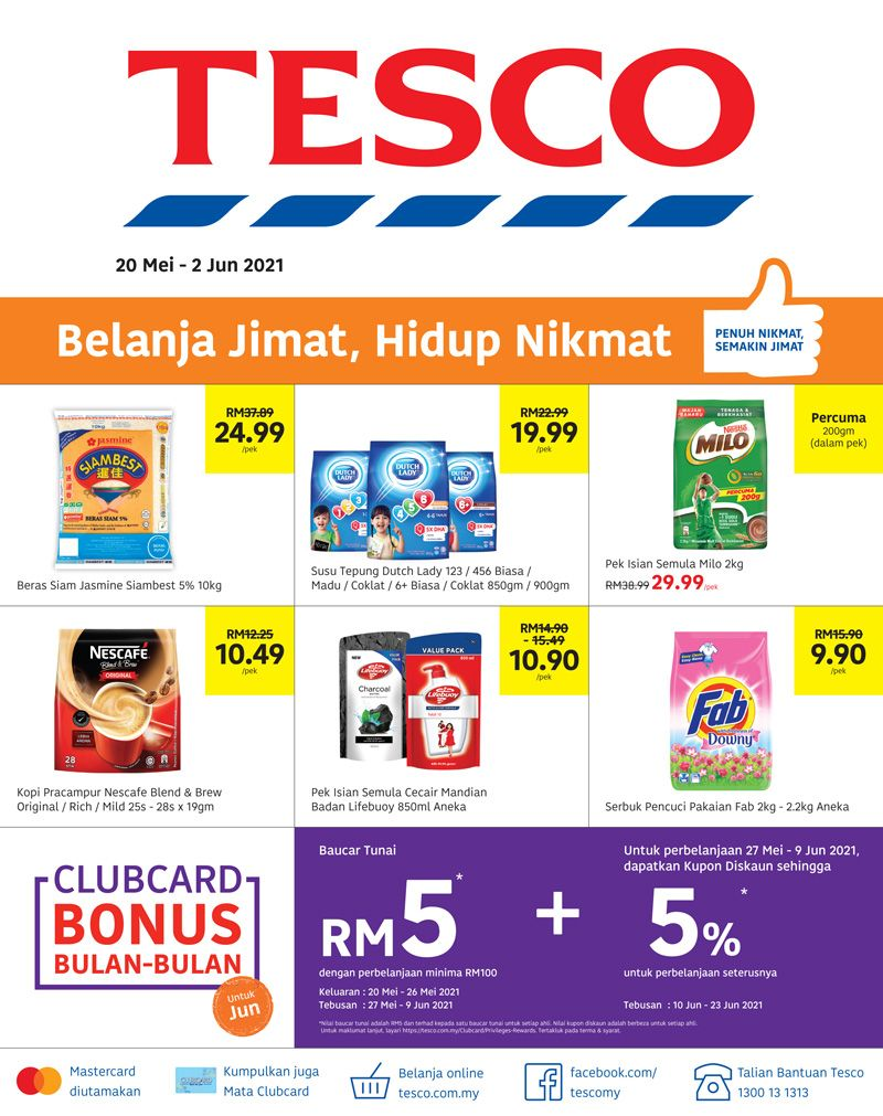 Tesco Catalogue(20 May 2021 - 2 June 2021)