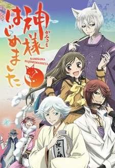 Kamisama Hajimemashita's Cover Image