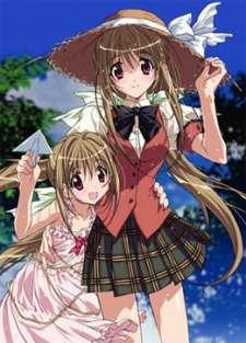 Kakyuusei 2: Hitomi no Naka no Shoujo-tachi's Cover Image