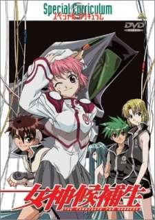 Megami Kouhosei Special Curriculum's Cover Image