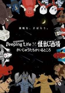 Peeping Life x Kaijuu Sakaba Kaiji: Kaijuu-tachi ga Iru Tokoro's Cover Image