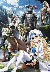 Goblin Slayer's Cover Image