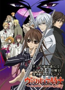 Vampire Knight Guilty's Cover Image