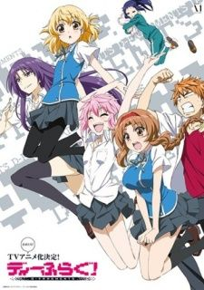 D-Frag!'s Cover Image