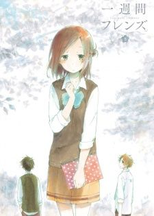 Isshuukan Friends.: Tomodachi to no Omoide's Cover Image