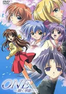 One: Kagayaku Kisetsu e Cover Image
