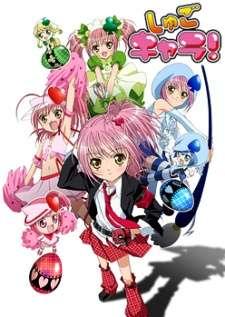 Shugo Chara!'s Cover Image