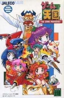 Game Tengoku OVA's Cover Image