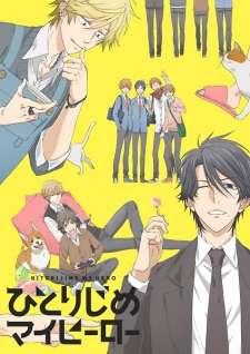 Hitorijime My Hero's Cover Image