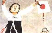 Nanumu no Ie's Cover Image
