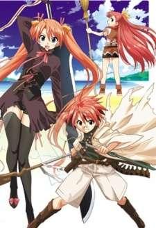 Mahou Sensei Negima! Shiroki Tsubasa Ala Alba's Cover Image