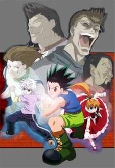 Hunter x Hunter: Greed Island Final Cover Image