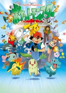 Pokemon's Cover Image