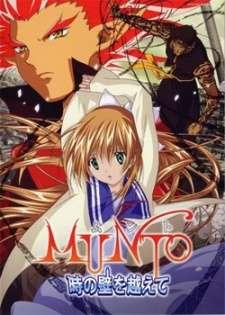 Munto: Toki no Kabe wo Koete's Cover Image