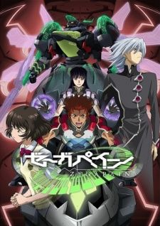 Zegapain's Cover Image