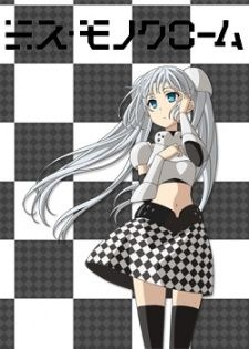 Miss Monochrome: The Animation - Soccer-hen's Cover Image