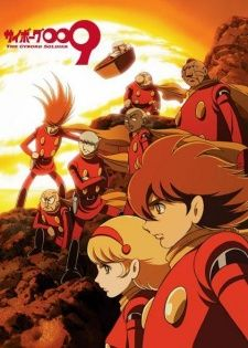 Cyborg 009: The Cyborg Soldier's Cover Image