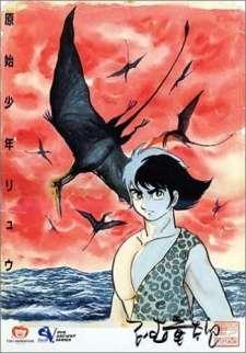 Genshi Shounen Ryuu's Cover Image