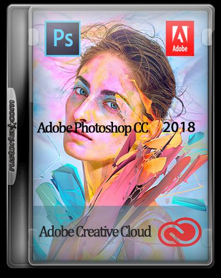 Adobe photoshop cc 2017 portable на русском.
