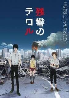 Zankyou no Terror's Cover Image