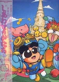 Shiawase no Katachi's Cover Image