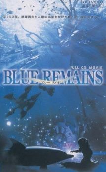 Blue Remains's Cover Image