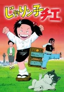 Jarinko Chie (TV)'s Cover Image