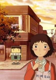 Watashi no Coffee Samurai: Jihanki-teki na Kareshi's Cover Image