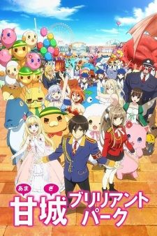 Amagi Brilliant Park's Cover Image