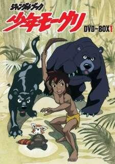 Jungle Book Shounen Mowgli's Cover Image