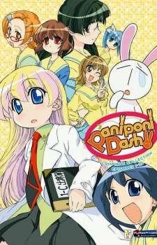 Paniponi Dash! Cover Image