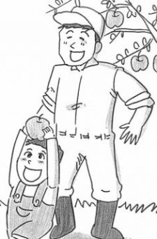 Kazoku no Hanashi's Cover Image