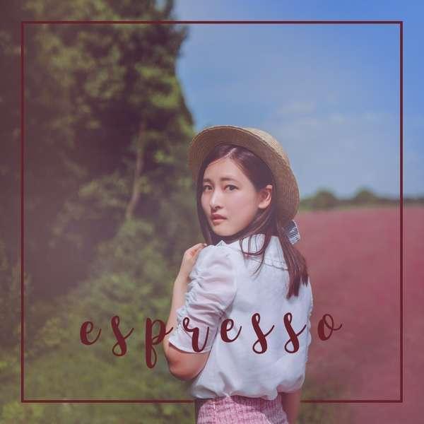 에스프레소 (Espresso) – 내 눈엔 너만 보여  (I only see you in my eyes) (Feat. Dearming) MP3