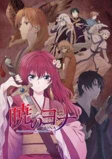 Akatsuki no Yona's Cover Image