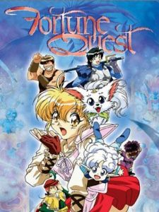 Fortune Quest L's Cover Image