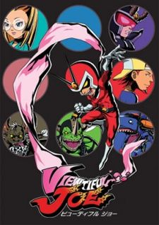 Viewtiful Joe Cover Image