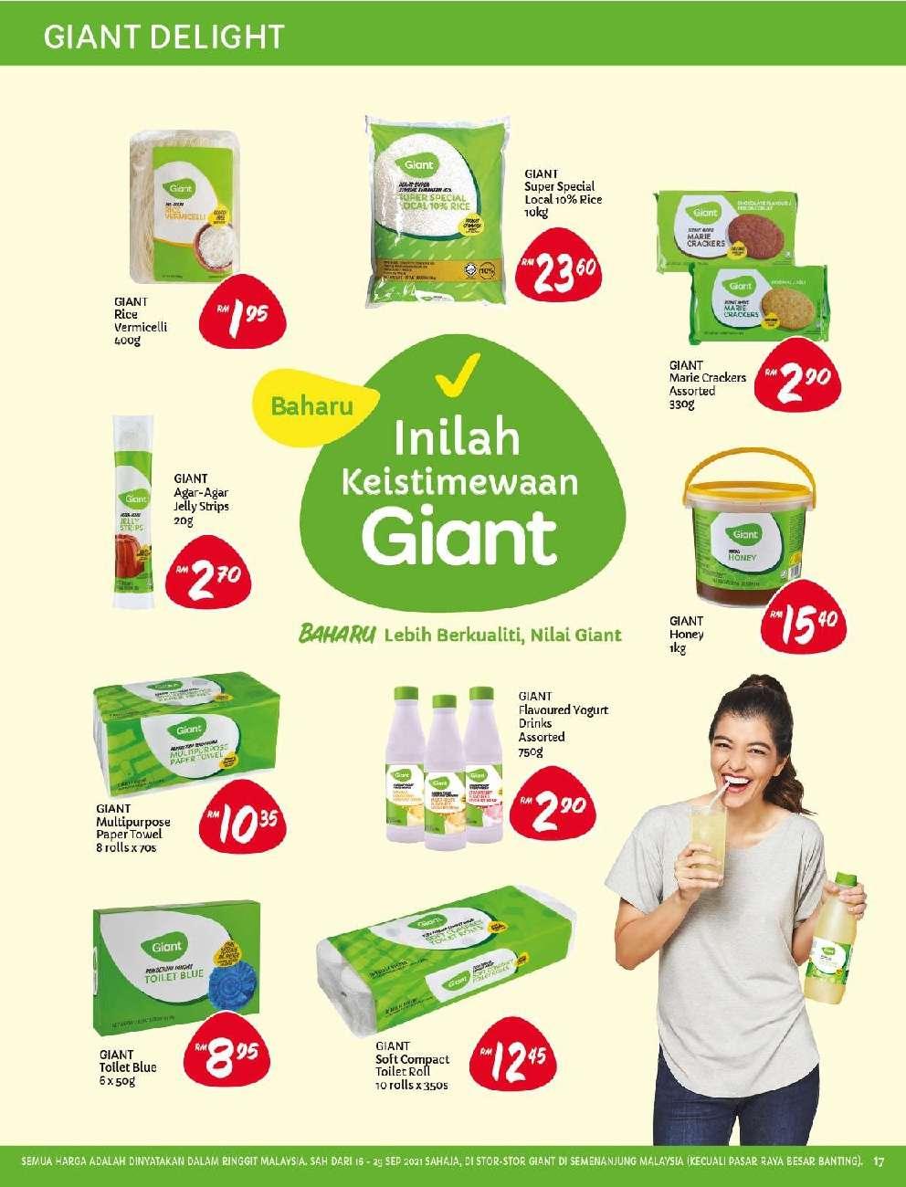 Giant Catalogue (16 September 2021 - 29 September 2021)