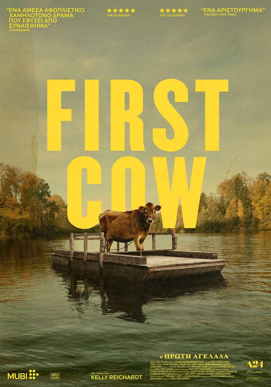 Η Πρώτη Αγελάδα (First Cow) - Trailer / Τρέιλερ Poster
