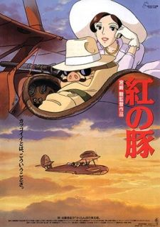 Kurenai no Buta's Cover Image