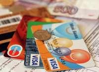 Как можно пополнить кредитную карту?